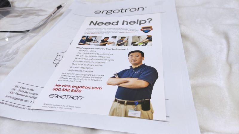エルゴトロンおじさん
