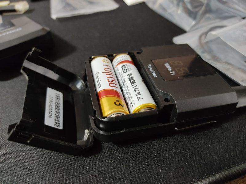 電池つけてみた